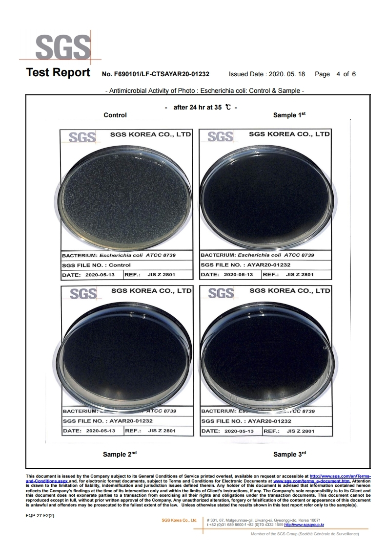 Perfex Gloss Anti-Bacterial film (HY) 최종성적서 CU+.PDF_page_4.jpg