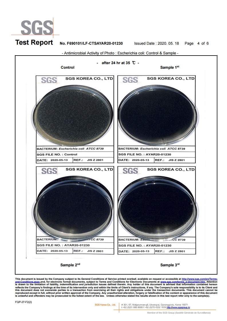 Perfex Gloss Anti-Bacterial film (IK) 최종성적서 HC.PDF_page_4.jpg